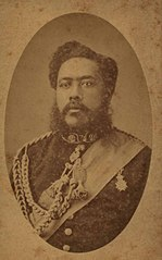 Kalakaua, photograph by H. L. Chase, 12304, Mission Houses Museum Archives.jpg