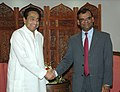 Kamal Nath shaking hands with the Deputy Prime Minister and Minister of Finance & Economic Development of the Republic of Mauritius, Shri Rama Sithanen, in New Delhi on August 28, 2006.jpg