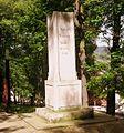 Kamienna Góra - pomnik wojny prusko-austriackiej w 1866 DSCF2880.jpg