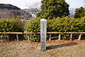 Kankan-chobo Ieshima Himeji Hyogo pref Japan02bs5.jpg