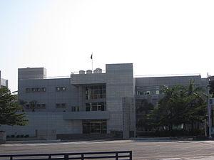 Linhai Industrial Park - Linhai Industrial Park Service Center