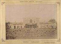 Karácsond, a Beretvás-kastély elölnézete. A felvétel 1895-1899 között készült. - Fortepan 83348.jpg