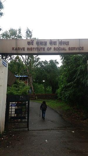 Maharshi Karve Stree Shikshan Samstha - Karve institute of social service, Karve Nagar, Pune
