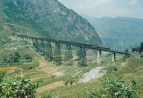 Kedu River Railway Bridge - panoramio.jpg