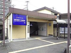 Chūshojima Station - Image: Keihan Chushojima station south exit