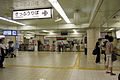 Keio-Hachioji station Gate.JPG