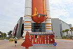 Kennedy Space Center, Atlantis Building.JPG