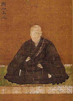 「本願寺顕如」の画像検索結果