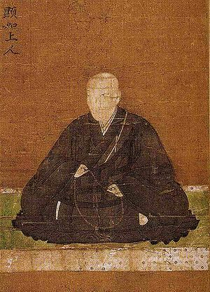 Kōsa - Kōsa