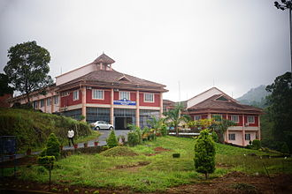 Kerala Veterinary and Animal Sciences University - Image: Kerala Veterinary and Animal Sciences University 05922