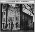 Kesher Israel Synagogue, Harrisonburg, PA in June 1918.png