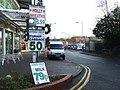 Kevlin Avenue, Omagh - geograph.org.uk - 1603542.jpg