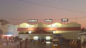 Khammam - Entrance to Khammam Station