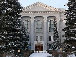 Kharkiv National University of Radioelectronics - Image: Kharkov Radio Institute Winter