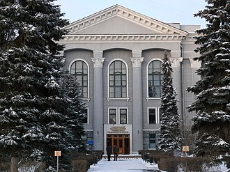 Kharkiv National University of Radioelectronics - Image: Kharkov Radio Institute Winter