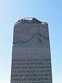Khatchkar du mont Armaghan (3).jpg