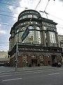 Kiev. August 2012 - panoramio (87).jpg