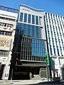 Kimura Securities headquarters (2017-09-30) 3.jpg