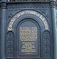 King-Friedrich-August-Tower DSCF0039.JPG