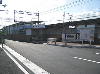 Miminashi Station - Miminashi Station (North Entrance)
