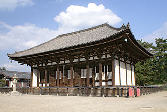Kōfuku-ji - Tō-kondō (East Golden Hall)