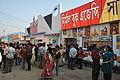 Kolkata Book Fair 2010 4361.JPG