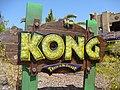 Kong sign.jpg
