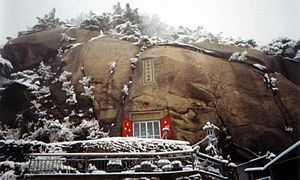 Korean shamanism - A shrine on Mount Bukhan in Seoul, South Korea.
