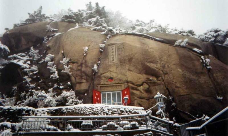 Korea-Bukhansan shrine-01