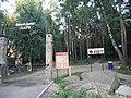 Kotelniki, Moscow Oblast, Russia - panoramio (132).jpg