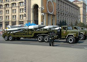 KrAZ trucks with S-200 missiles, Independence Day parade in Kiev 2008.JPG