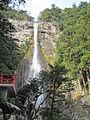 Kumano Kodo World heritage Nachi-no-taki 熊野古道 那智大滝79.JPG