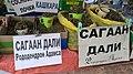 Kuracherboj ĉe Irkutska bazaro 01.jpg