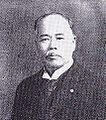 Kure Shuzo.JPG