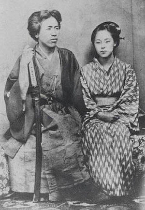 Kusumoto Ine - Kusumoto Takako (right) and her husband Mise Shūzō (left)