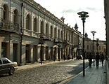 Kutaisi. A renovated downtown street (Photo A. Muhranoff, 2010).jpg