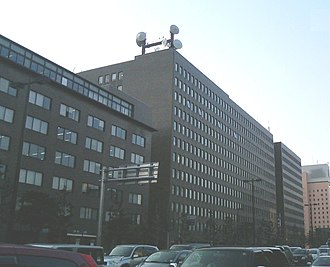 Kyushu Electric Power - Main office