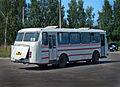 LAZ-695N in Chkalovsk.jpg