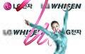 LG WHISEN Rhythmic All Stars 2012 (1).jpg