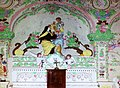 La Réunion Eglise Ste Anne chapelle Ste Therese (2).JPG