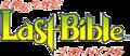 Last Bible logo.png