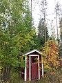 Lastukoski Nilsiä Kuopio 05.jpg
