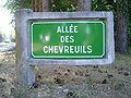 Le Touquet-Paris-Plage (Allée des Chevreuils).JPG