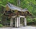 Le pavillon des ablutions du temple Taiyuin (Nikko, Japon) (42612757704).jpg