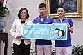 Lee Chih-Kai and Tai Tzu-Ying accepted souvenirs from President Tsai Ing-wen.jpg
