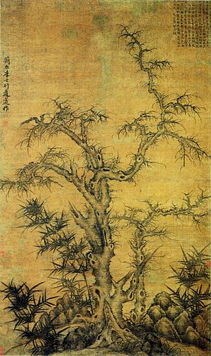 Li Shixing - Li Shixing, Withered Tree, Bamboo, and Rocks 枯木竹石图. Shanghai Museum