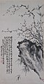 Li Fangying - Bamboo, Plum and Rock - 1971.256 - Metropolitan Museum of Art.jpg