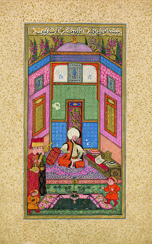 The Book of Felicity - The first miniature depicts Sultan Murad III, the patron of the book (f. 7v).