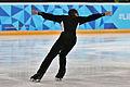Lillehammer 2016 - Figure Skating Men Short Program - Mark Gorodnitsky 6.jpg