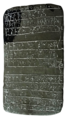 Linear B tablet from Nestor's Palace resized white balanced white bg.png